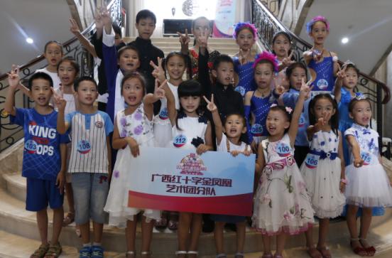 2016新丝路中国国际少儿模特及才艺大赛南宁赛区决赛