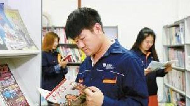 (辽阳公司)图片新闻