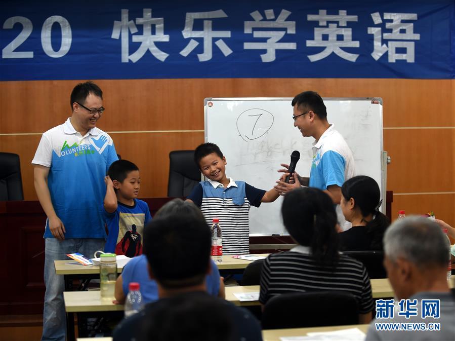 """喜迎G20:杭州社区居民的""""英语派对"""""""
