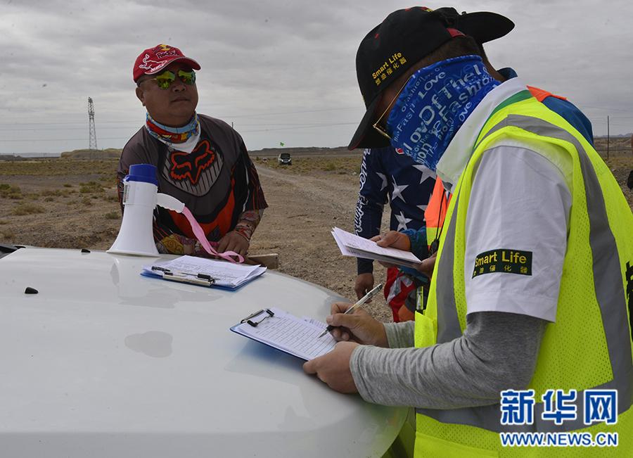 挑战428青藏高原拉力赛 探秘神奇的东部雅丹