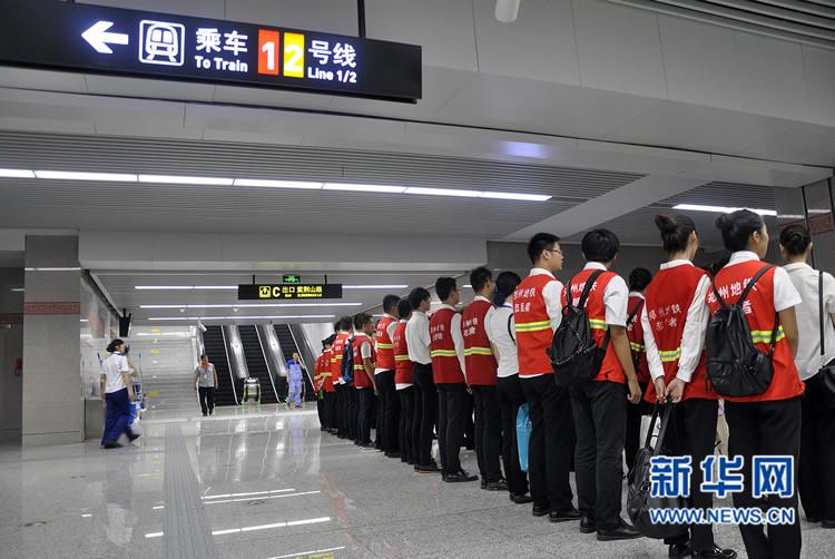 郑州 地铁/8月19日上午10时,郑州地铁2号线一期正式开通试运营,郑州市...