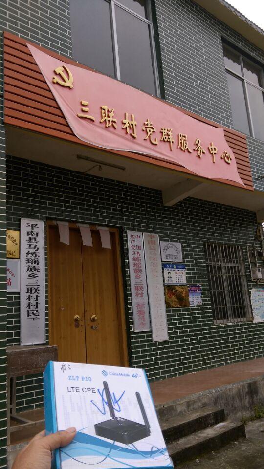 村委会公章_贵马村委会人口