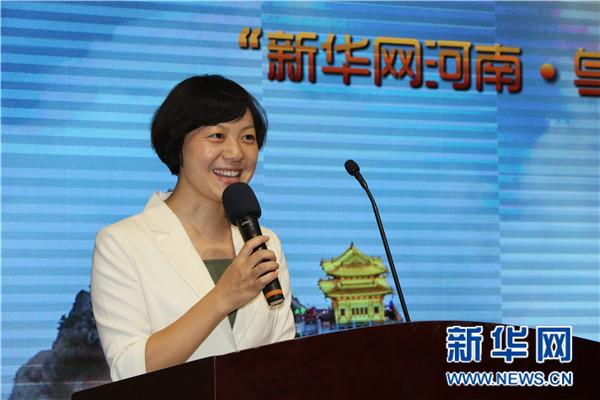 河南鑫山实业发展有限公司闫白沙发言