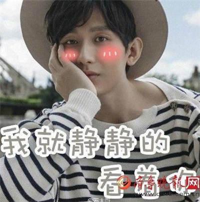 《诛仙青云志》林惊羽扮演者成毅表情包萌翻众人图片