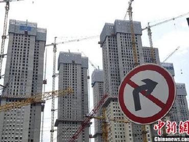 二线楼市限贷限购号角吹响 能否抑制房价上涨?