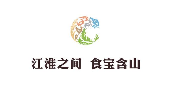 """含山老鵝湯美食節開幕 打造品牌""""江淮之間食寶含山"""""""