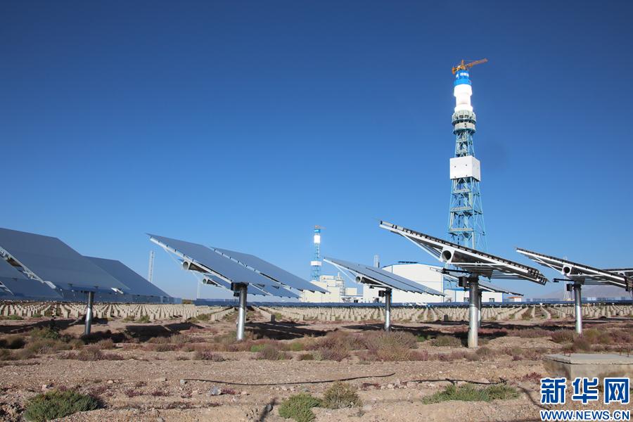 丝绸古道新景观 戈壁滩上建起的光热发电站