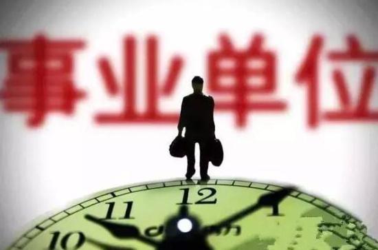 """宁波:民办学校和公办事业单位""""平起平坐"""""""