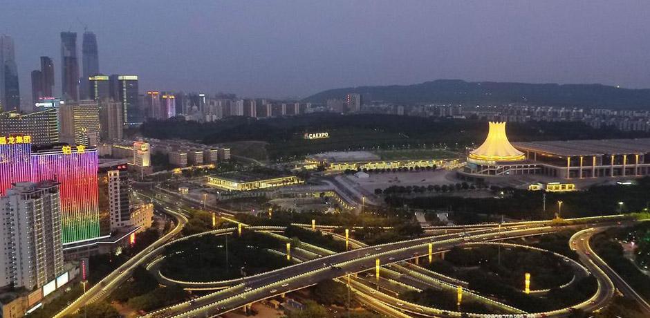 中国—东盟博览会会址:盛开的朱槿花