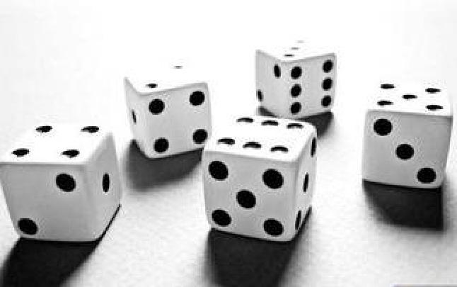 工作期间参与赌博 运城多名工作人员被处分