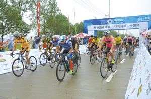 环中国自行车业余赛宁海站举行