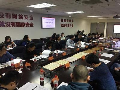 """北京市网信办通报多起网媒""""标题党""""违规案例"""