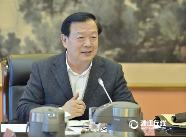 夏宝龙:坚决完成好中央交付的改革试点重要任务