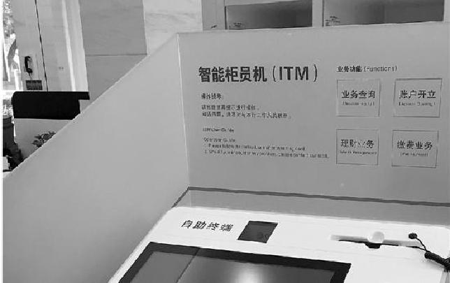 """""""ATM机转账24小时内可撤""""实施5日 浙江至少已有4起电信诈骗被拦下"""