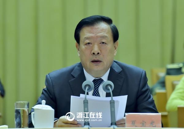共青团浙江省第十四次代表大会开幕 夏宝龙讲话车俊袁家军出席