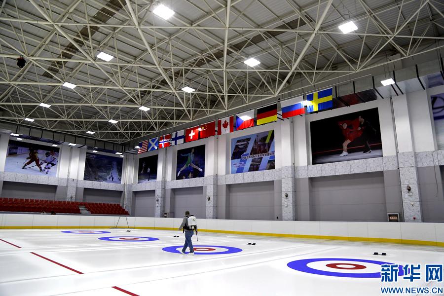 首届中国青海国际冰壶邀请赛11日开幕 各项准备工作接近尾声