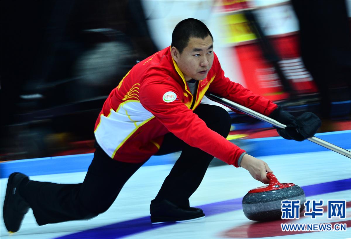 冰壶——国际邀请赛:中国男队不敌挪威男队
