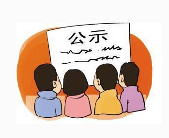 朔州市委组织部公示15名拟任职干部