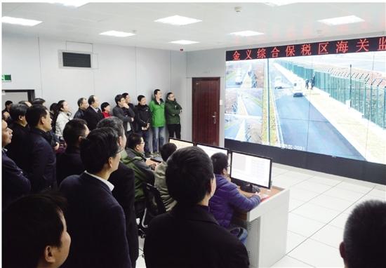 国际贸易大平台 浙江之心新引擎