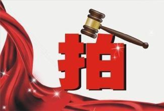 杭州年度土拍收官 宅地楼面价再破4万元