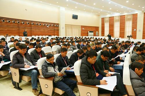 中共泸西县委十三届三次全体(扩大)会议召开