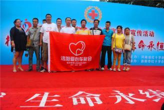 2016,河南省红十字会救助白血病、先心病患儿757人