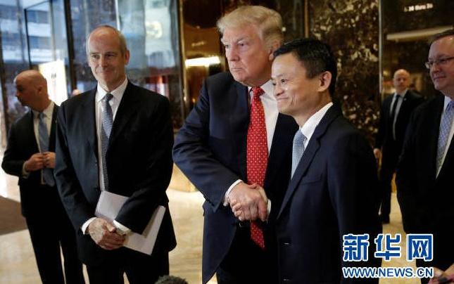 特朗普见马云,40分钟谈了什么?