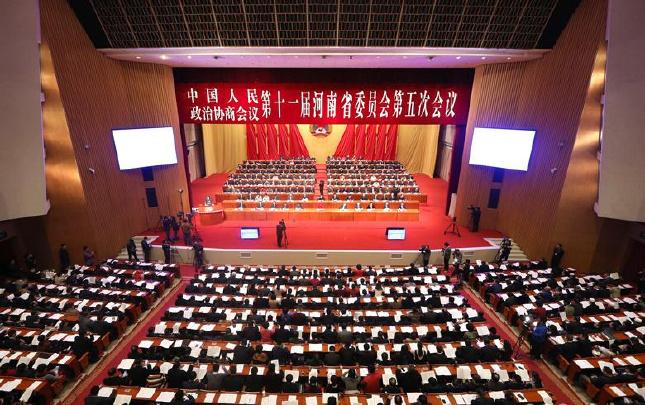 河南省政协十一届五次会议开幕 叶冬松作报告