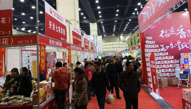 【新华VR视角】带您逛逛郑州年货博览会