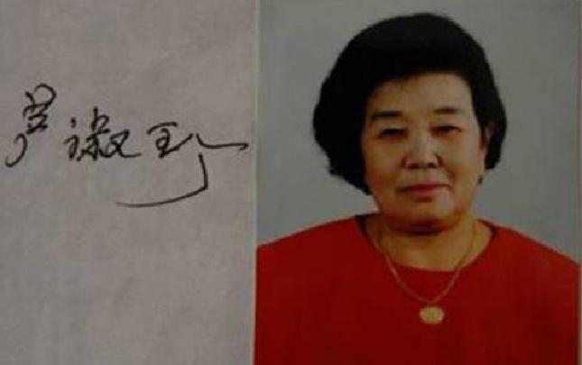 2016,李洪志的憋屈年(图)