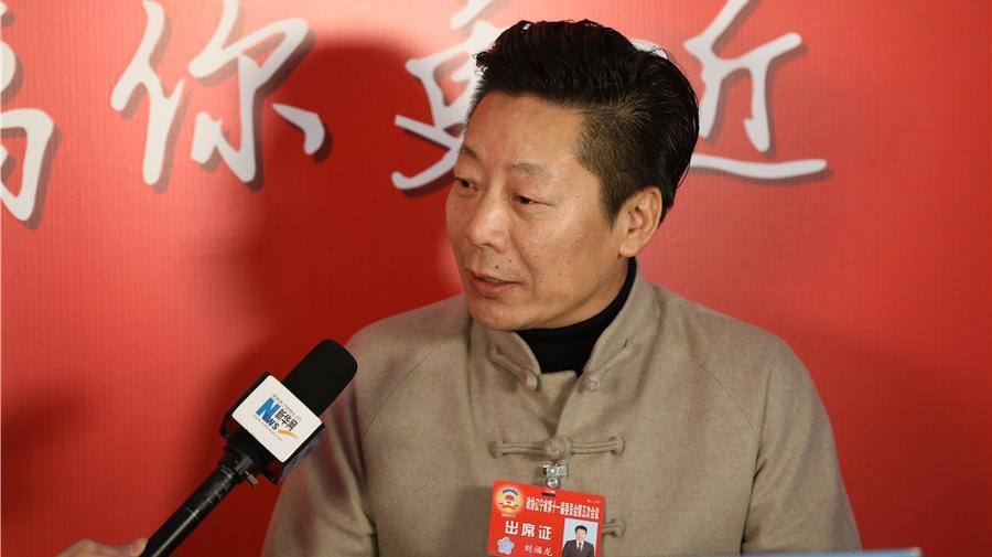 辽宁省政协委员、万雄集团股份有限公司董事长刘福龙接受新华网专访