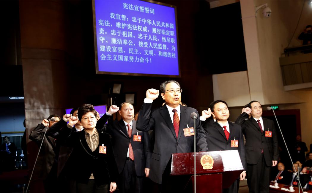 宪法宣誓仪式现场