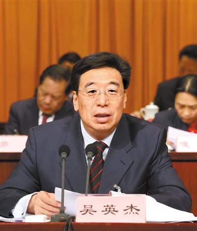 西藏召开全区脱贫攻坚工作会议