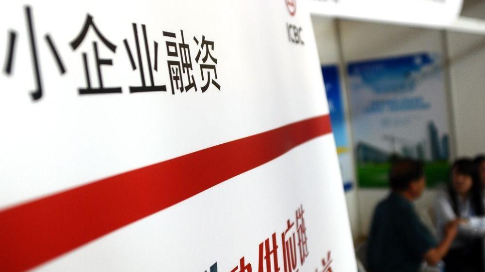 辽宁省小微企业发展较快 吸纳近476万人就业