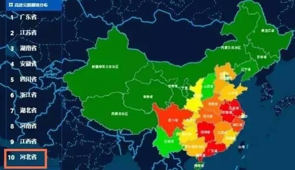 预计北京,上海,广州,深圳,杭州,张家口,苏州,西安,成都,重庆等城市及