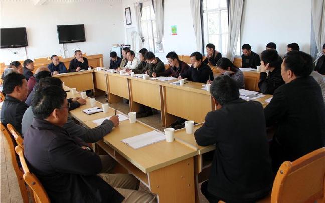 师宗县竹基镇召开专题民主生活意见、建议征求座谈会