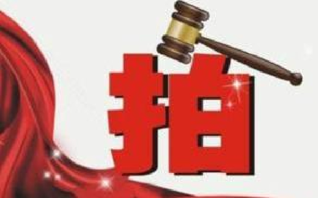 郑州土地网拍变猜谜 21宗土地网拍中止结果下周见