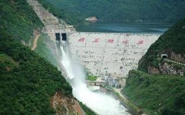 云南省水利工作会议召开 全面深化水利改革