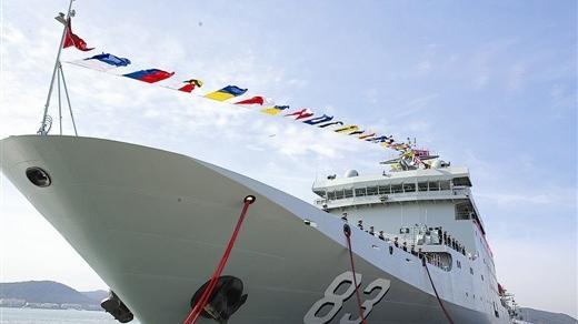海军新型训练舰戚继光舰入列服役