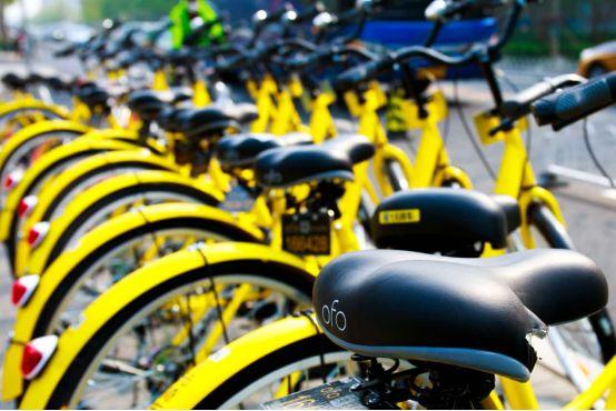 """""""共享单车""""来西安了 下一个改变的将是什么?"""