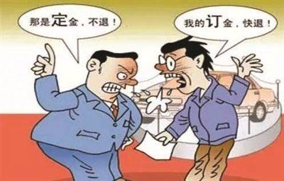 郑州限购4个多月 众多被限购者遭遇退定金难