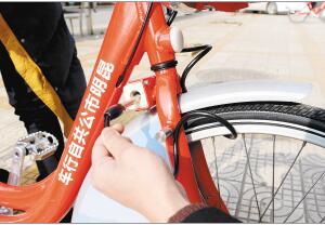 昆明首批公共自行车开跑 可刷公交IC卡