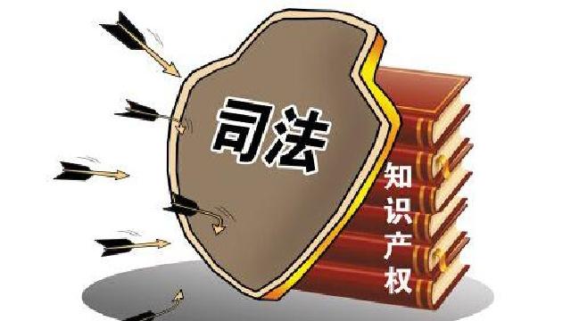 国专知识产权评估认证中心在辽宁省设分中心