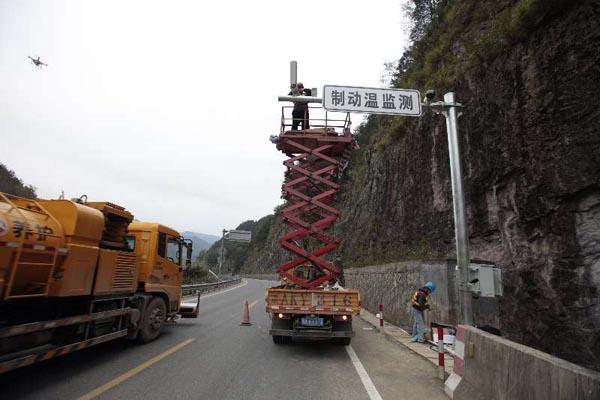 温州公路局打造品质工程:老路新安防行畅心更安