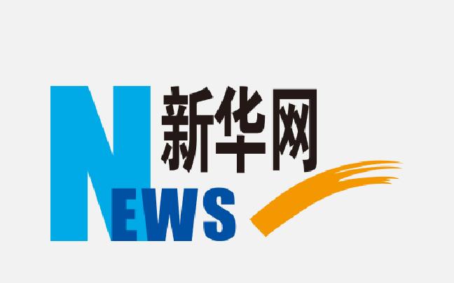 省政协文史委到曲靖调研徐霞客游线标志地相关工作