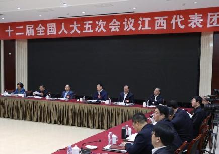 江西代表团全体会议向媒体开放
