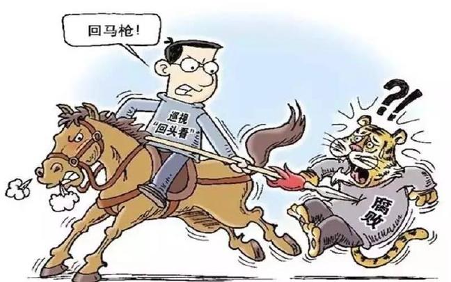 云南省纪委通报7起违反八项规定精神典型问题