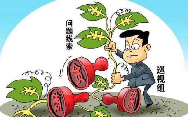 2016年以来云南省通报扶贫领域193起违纪问题