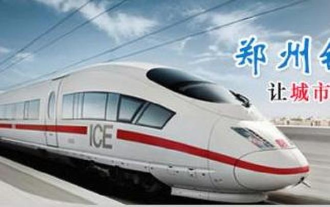 [信息]郑州铁路局客运段乘务员为旅客真情服务赢点赞