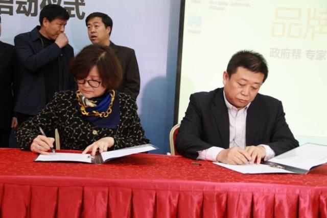 陕西启动中小企业品牌培育工程 未来三年重点培育1500家